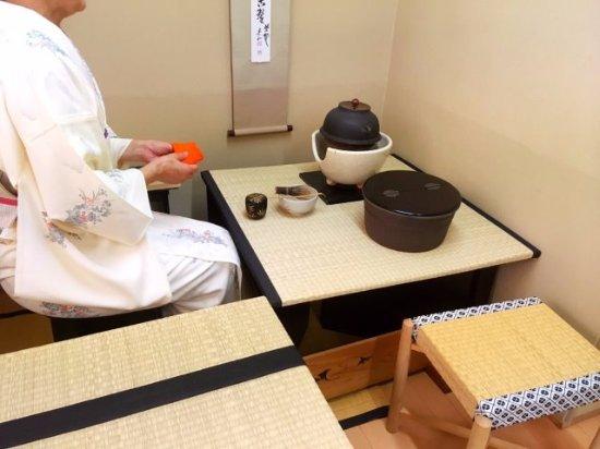 Chiaki's Tea Ceremony