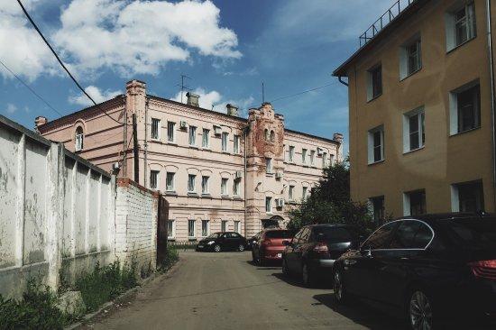 Vladimir central prison