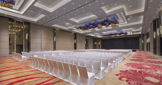 Nanchang, China: Grand Ballroom