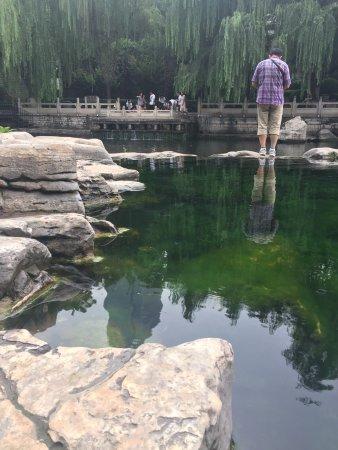 Jinan, China: photo4.jpg