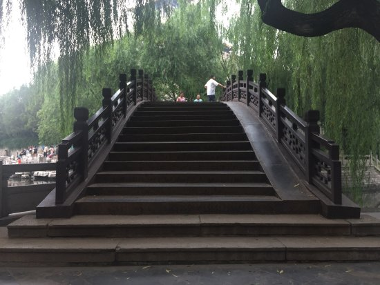 Jinan, China: photo6.jpg