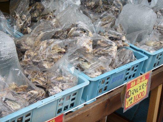 Nenohi Park: 牡蠣がたくさん