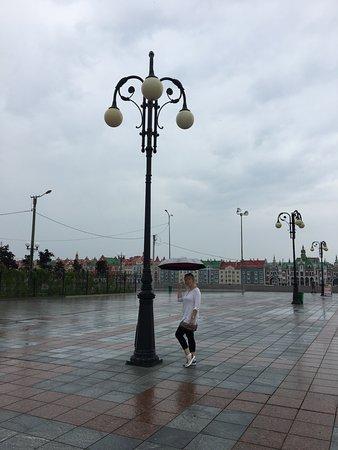 Yoshkar-Ola Photo
