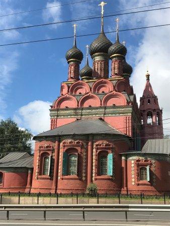Epiphany Church: photo1.jpg