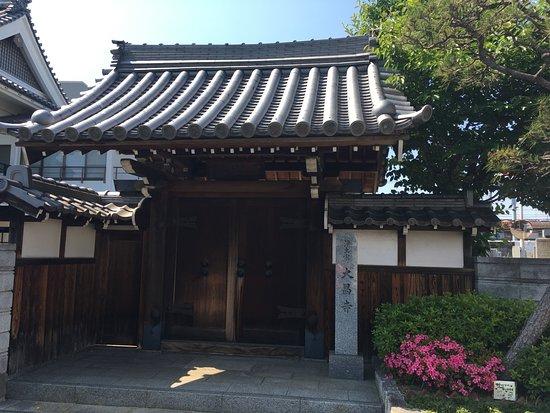 Daisho-ji Temple