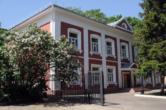 I.N. Ulyanov Museum