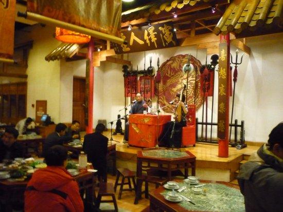 Nanjing Impressions (Shiziqiao) : 南京大牌檔(獅子橋店)