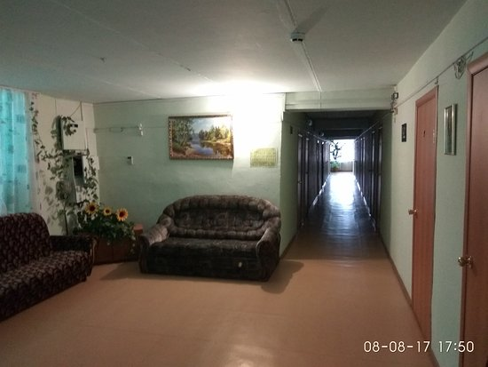 Nyazepetrovsk, Russland: Хол гостиницы,  Номер люкс