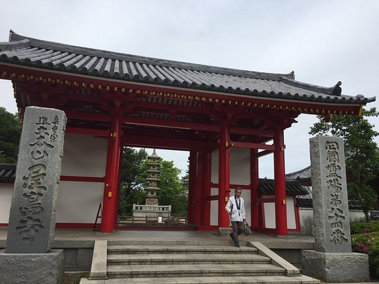 Yashima-ji Temple: 屋島寺