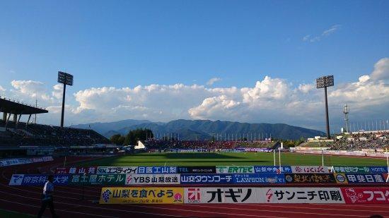 Kose Sports Park