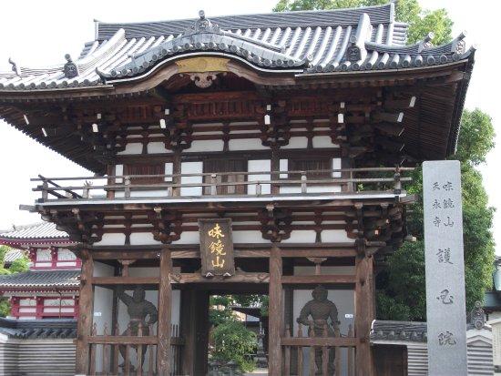 Mikyozan Gokoku-in