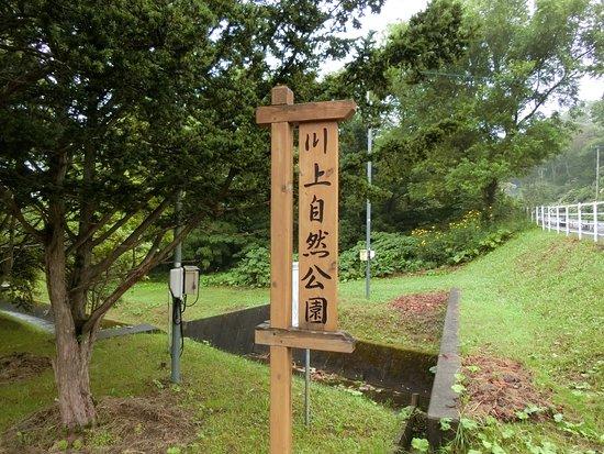 Noboribetsu Photo
