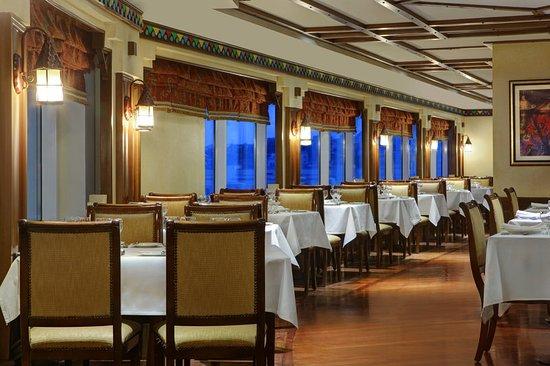 Le Meridien Makkah: Rand Restaurant