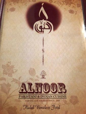 Al-Noor Restaurant: photo2.jpg