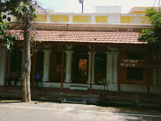 ‪Barathiyar Meseum at Pondicherry‬