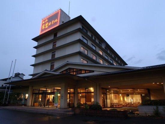 Isawa Tokiwa Hotel