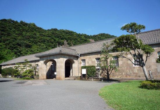 Shoko Shuseikan