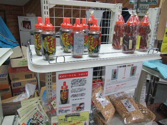 Bihoro-cho, Japan: 美幌のお土産