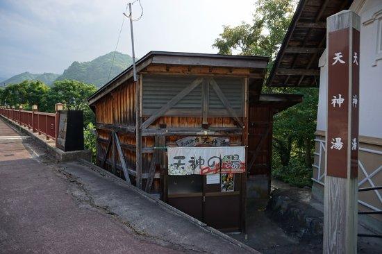 Minamiaizu-machi, Giappone: 施設外観