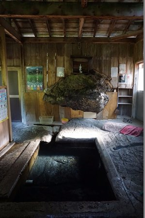 Yunohana Onsen Ishiyu: 湯船(大きい方)