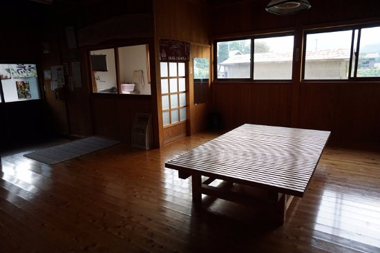 Yunohana Onsen Kobo no Yu: お休み処