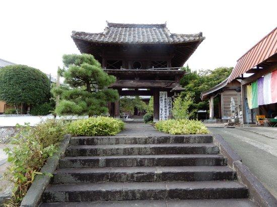 Kongojoji Temple