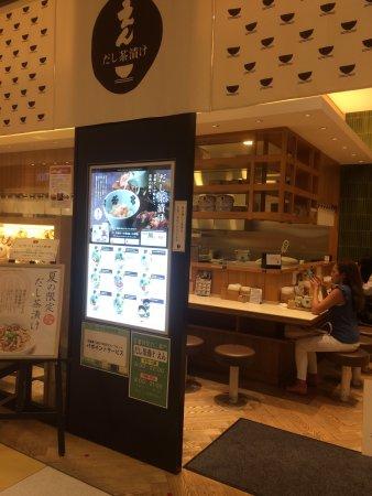 En Razona Kawasaki Plaza-branch: photo0.jpg