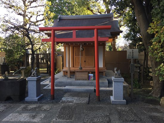 Kudokurin-ji Temple