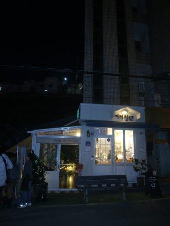 Tongyeong, Zuid-Korea: bagian luar cafe