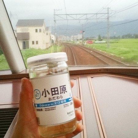 Регион Канто, Япония: IMG_20170810_203343_667_large.jpg