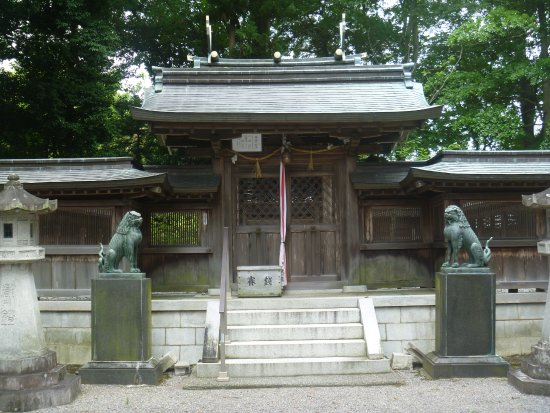 Suzuyami Shrine
