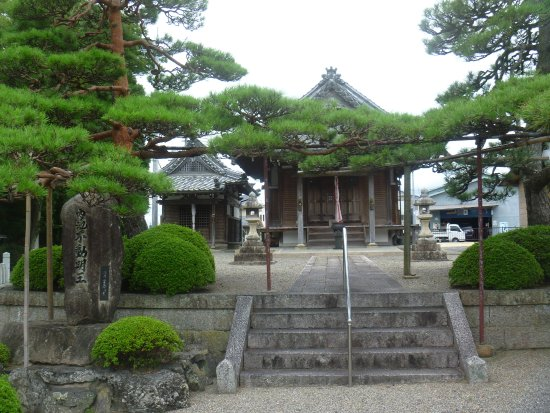Uchiike Fudo Myoo Monument