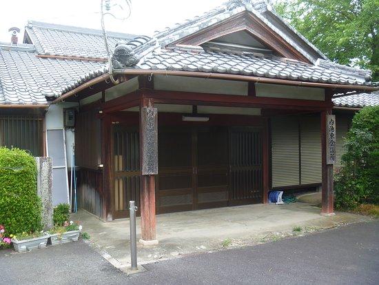 Hoshozan Tokuo-ji Temple Monument