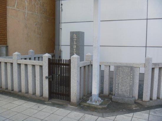 Shikida Toshiharu Sensei Hyakuenjuku Monument