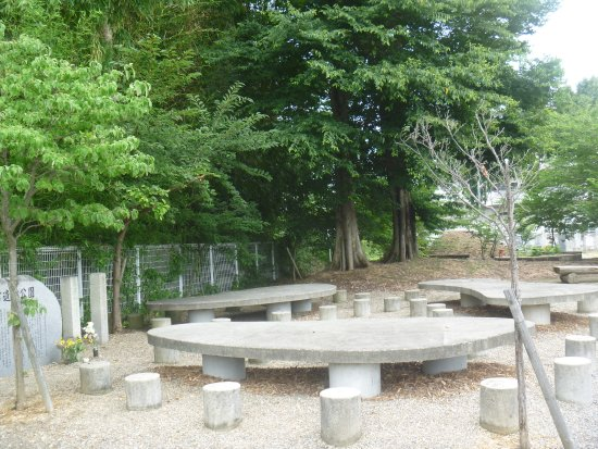 Inukami no Kimi Historic Park