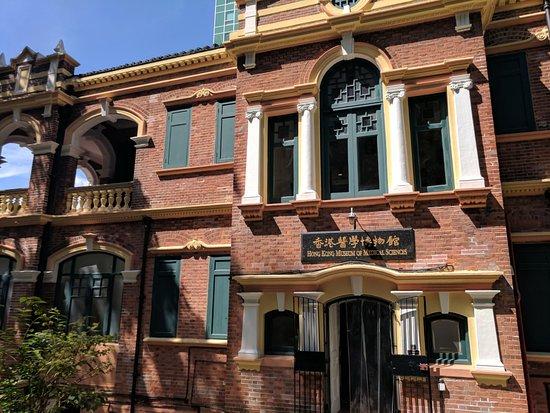 พิพิธภัณฑ์วิทยาศาสตร์การแพทย์ฮ่องกง
