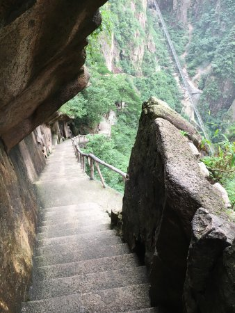Xihai Great Canyon: photo0.jpg