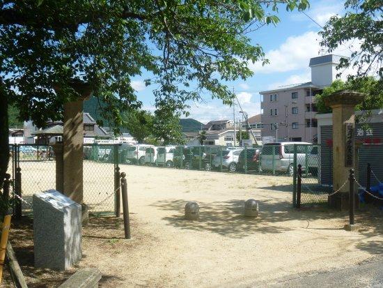 Ekimae Zaurus park