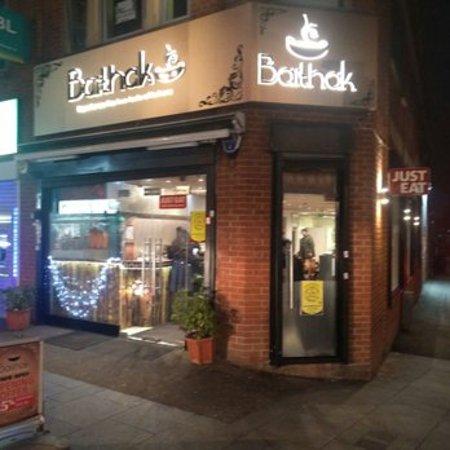 Southall, UK: Baithak Restaurant