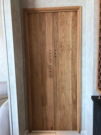 Issho Delightful washroom door. & Delightful washroom door. - Picture of Issho Leeds - TripAdvisor