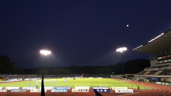 Machida, Japón: 野津田陸上競技