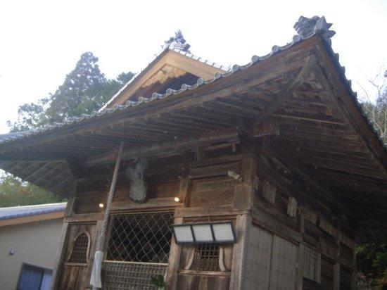 Shokoji Temple