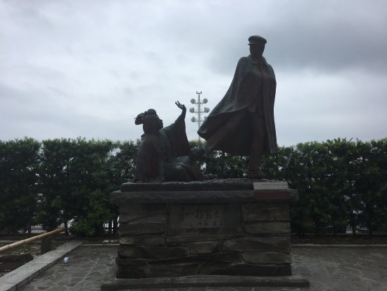 Omiyanomatsu / Statue of Kanichi and Omiya: photo0.jpg