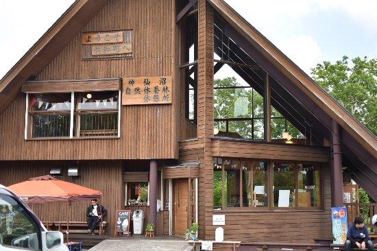 Kyowa-cho, Japonia: photo0.jpg