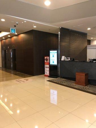 Novotel Ambassador Daegu: lobby