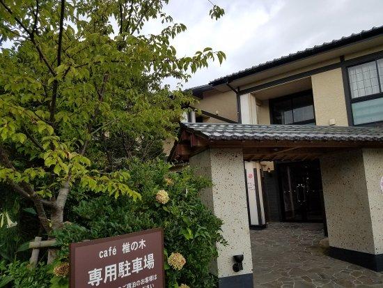 Taiyonosato : 20170806_151529_large.jpg