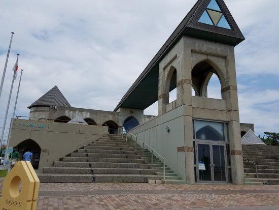 Tsukinosabaku Memorial Museum