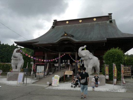Chonan-machi Photo