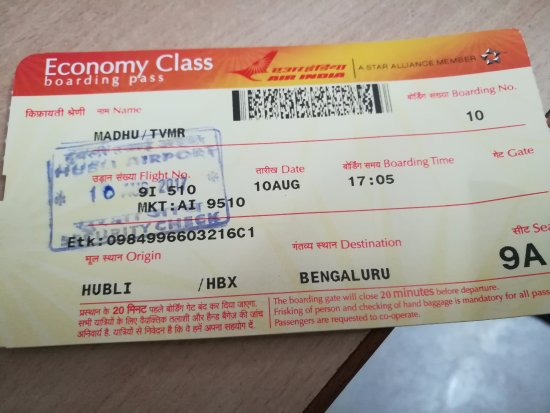 Printed Boarding Pass Picture Of Air India World Tripadvisor