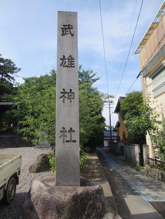 Taketoyo-cho, Japón: 駐車場横